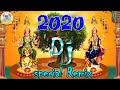 Sammakka Sarakka Dj Song   Medaram Jatara 2018 Special Dj   Sammakka Sarakka Songs   Telugu Dj Songs