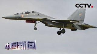 [中国新闻] 俄罗斯与印度签署航空导弹采购合同   CCTV中文国际