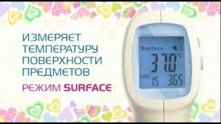 Инфракрасный термометр Sensitec NF-3101(, 2011-12-01T07:22:25.000Z)