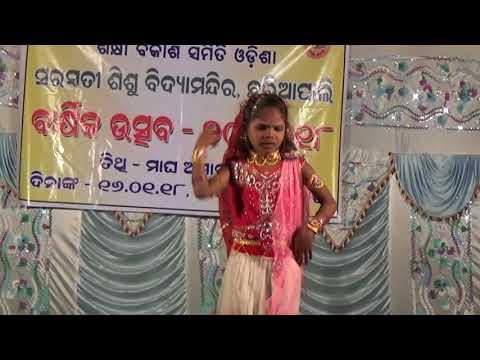 Hayego Jashoda Rani Rohini Mahanand