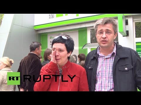 Ukraine: PrivatBank shutters branches in Donetsk