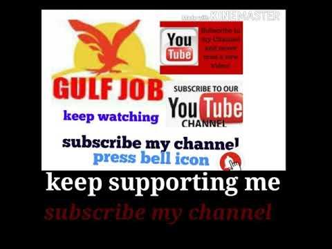 January 23, 2019 gulf job recruitment for Saudi Arab Kuwait Bahrain abu  Dhabi mascut Bahrain Saudi