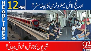Orange Line Train first successful trip | Headlines | 12:00 PM | 26 October 2020 | 92NewsHD