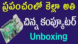 Raspberry pi 3 model b+ unboxing || Raspberyy pi 3 model b telugu