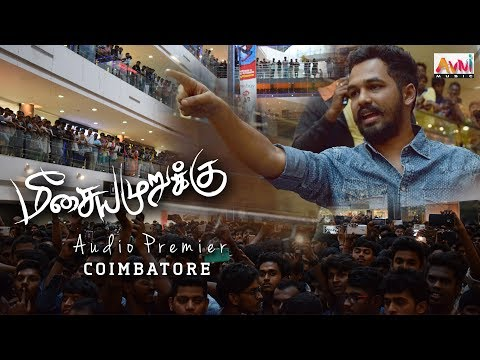 Meesaya Murukku - Title Song Launch | Brookefields Mall Kovai | Hiphop Thamizha | Avni Music