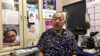 フォーカルジストニアを治療する方法 ジストニアとは 検索動画 23