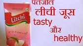 Pran Litchi Juice 20 sec - YouTube
