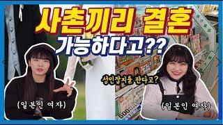 한국인들은 충격받을 수 있는 일본의 문화 TOP5