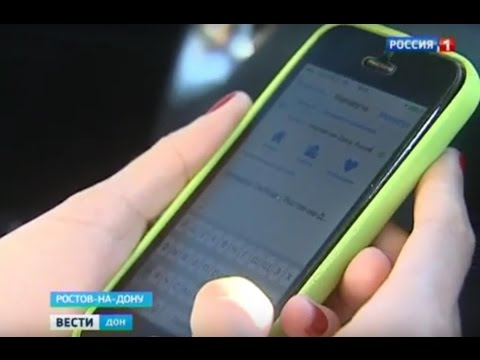 Донской край вошел в пятерку регионов-лидеров по качеству мобильного интернета