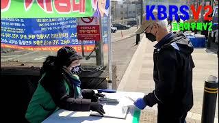 주말 아스팔트에부는 박근혜대통령 무죄석방 서명대..(당…