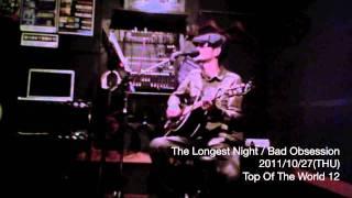 The Longest Night / Bad Obsession 使用機材 Acoustic Guitar : Epiphone EJ-200 Guitar Mic : JTS CX-500 Vocal Mic : SHURE BETA-57A M-Box2→Protools LE ...