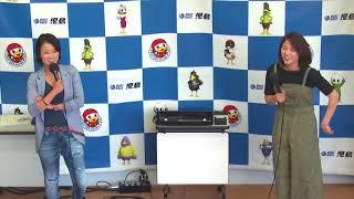 4450平高 奈菜選手&4974安井 瑞紀選手女子レーサートークショー