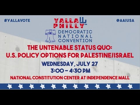 The Untenable Status Quo: U.S. Policy Options for Palestine/Israel