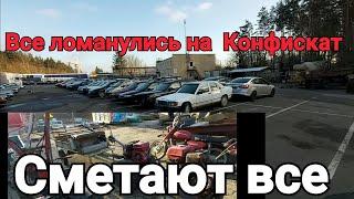 распродажа Минского АВТОКОНФИСКАТА В 2020 г.  все раскупают