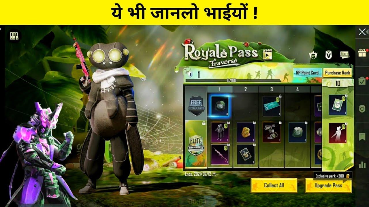 Download PUBG Mobile Season 19 Royale Pass Rewards    1 to 100    Season 19 PUBG Mobile    S19 RP