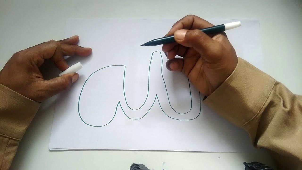 Hd1080p Menggambar Kaligrafi Lafadz Allah Yang Mudah Dan Sederhana Untuk Bahan Mewarnai Gambar Youtube