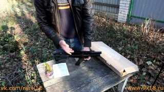 Короткий огляд пневматичної гвинтівки RAR VL-12