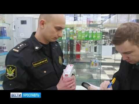 Судебные приставы арестовали имущество одной из аптек Ярославля