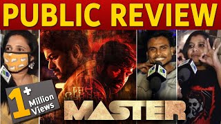 Master Public Review | Thalapathy Vijay 🤜🤛 Vijay Sethupathi | Master Movie Public Review