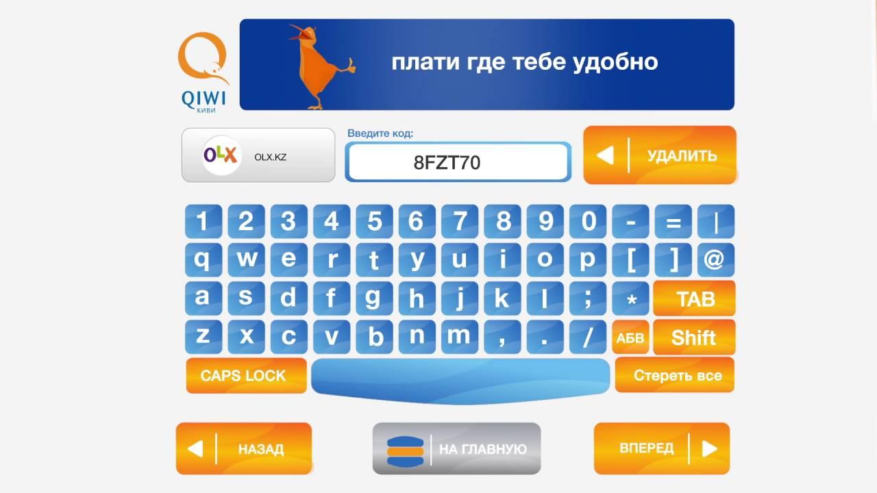 Купить авто в киевской области теперь не проблема, на olx. Ua представлен огромный выбор легковых автомобилей. Машины разного класса, с.
