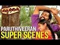 Paruthiveeran - Super Scenes   Karthi   Priyamani   Saravanan   Tamil Super Scenes