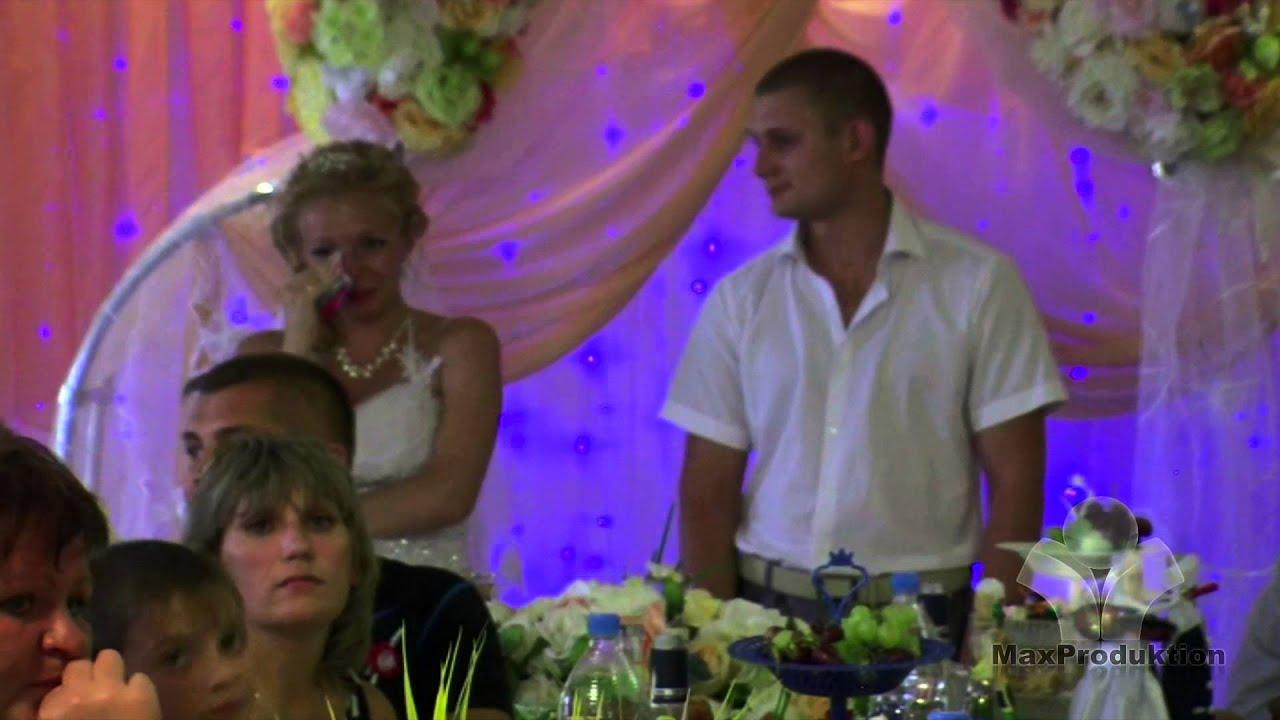Короткое поздравление папы на свадьбе дочери