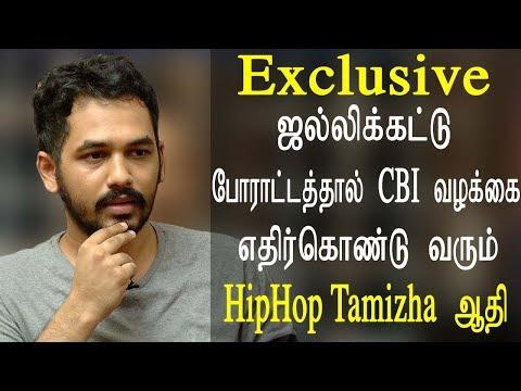 ஜல்லிக்கட்டு போராட்டத்தால் CBI வழக்கை எதிர்கொண்டு வரும் HipHop Tamizhan ஆதி - Exclusive Interview  Hiphop Tamizha (Tamil:ஹிப் ஹாப் தமிழா) (pronounced Tamiḻā) is an Indian musical duo based in Chennai, Tamil Nadu. The duo consists of Adhithya