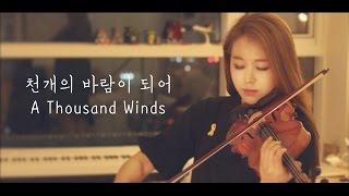 This cover is A Thousand Winds from Im hung ju(Korean pop pera sing...