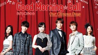 配信ページ: http://fod.fujitv.co.jp/s/genre/drama/ser4c70/ ☆配信:...