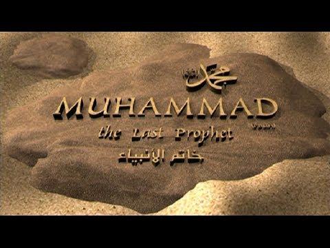 Мухаммед сонгы пайгамбар мультфильм казакша