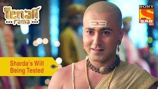 Your Favorite Character | Tenali Is Appreciated For Wisdom | Tenali Rama