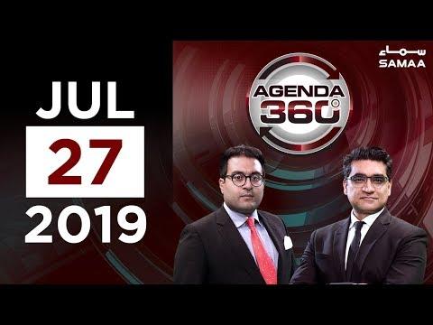 Irfan Siddiqui Arrested | Agenda 360 | SAMAA TV | 27 July 2019