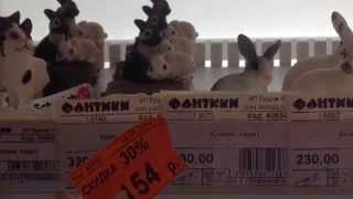 Schleich реалистичные фигурки животных /  Где купить Шляйх?