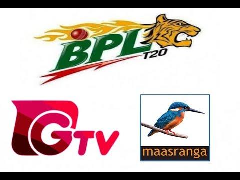 BPL live Rangpur vs Dhaka