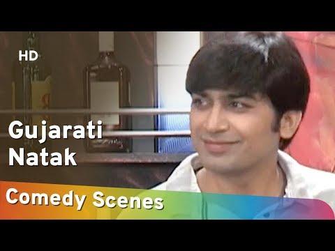 Comedy Scenes Vol 01 : Malhar Thakar : Gujarati Comedy Natak 2019 : Sanjay Goradia : Gujjubhai