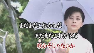 任天堂 Wii Uソフト カラオケJOYSOUND これから峠 三山ひろし カラオケJ...