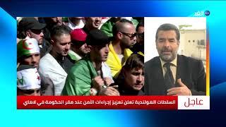 برلماني جزائري: السلطة تبحث عن بديل لـ بوتفليقة لضمان الخروج الآمن