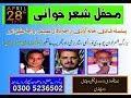 Noor Elahi, Nisar Bazmi, Aurangzeb Alamgeer, Part 1/4 Whatsapp Status Video Download Free