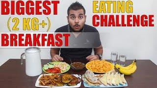 BIGGEST BREAKFAST EATING CHALLENGE   (2 KG+) Food Challenge   Food Challenge India
