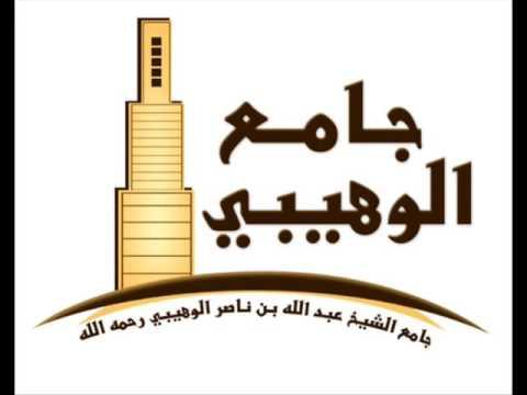 القارئ عبدالله الموسى سورة البقرة كاملة Abdullah AL Mousa