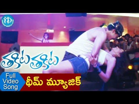 Thakita Thakita Theme Music Song - Thakita Thakita Movie Songs - Harsh Vardhan Rane - Haripriya