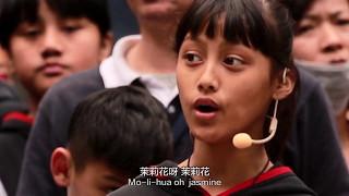 聽見台灣-原聲與波蘭同唱茉莉花拍手歌 Vox Nativa and Poznan Boys' Choir Sing Together in Taiwan thumbnail