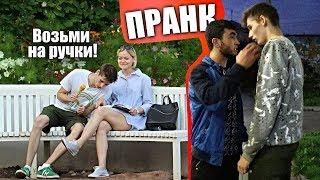 ПРАНК по Комментариям - 16 / Напали Кавказцы