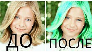 как поменять цвет волос на телефоне?  Очень легкий туториал