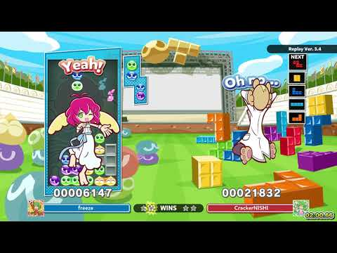 [Puyo Puyo Tetris 2] We Both Chose The Wrong Gamemode... |