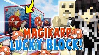MAGIKARP LUCKY BLOCK MINECRAFT PIXELMON /w Diabeuu