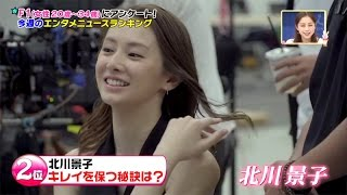 ONE BY KOSE TVCM 『うるおい実感』 メイキング 北川景子.