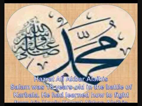 Hazrat Ali Akbar Alaihis Salam