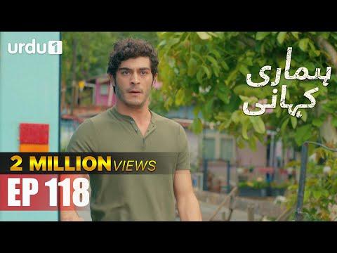Hamari Kahani | Bizim Hikaye | Urdu Dubbing | Episode 118 | Urdu1 TV | 29 June 2020