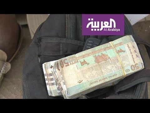 تعافي الجنيه السوداني أمام العملات الأجنبية  - نشر قبل 4 ساعة